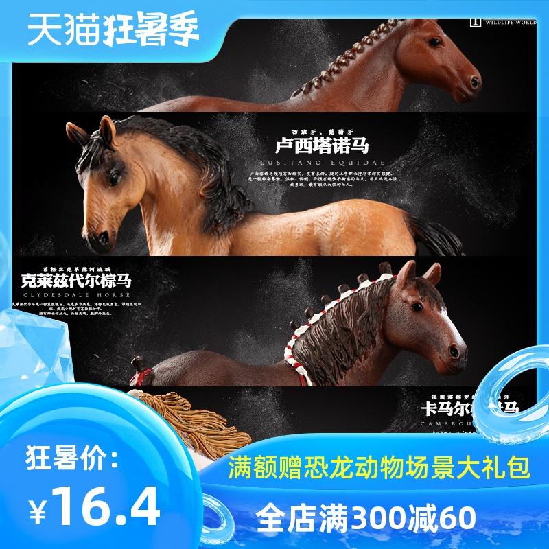 Игрушки с животными Артикул 586360403744