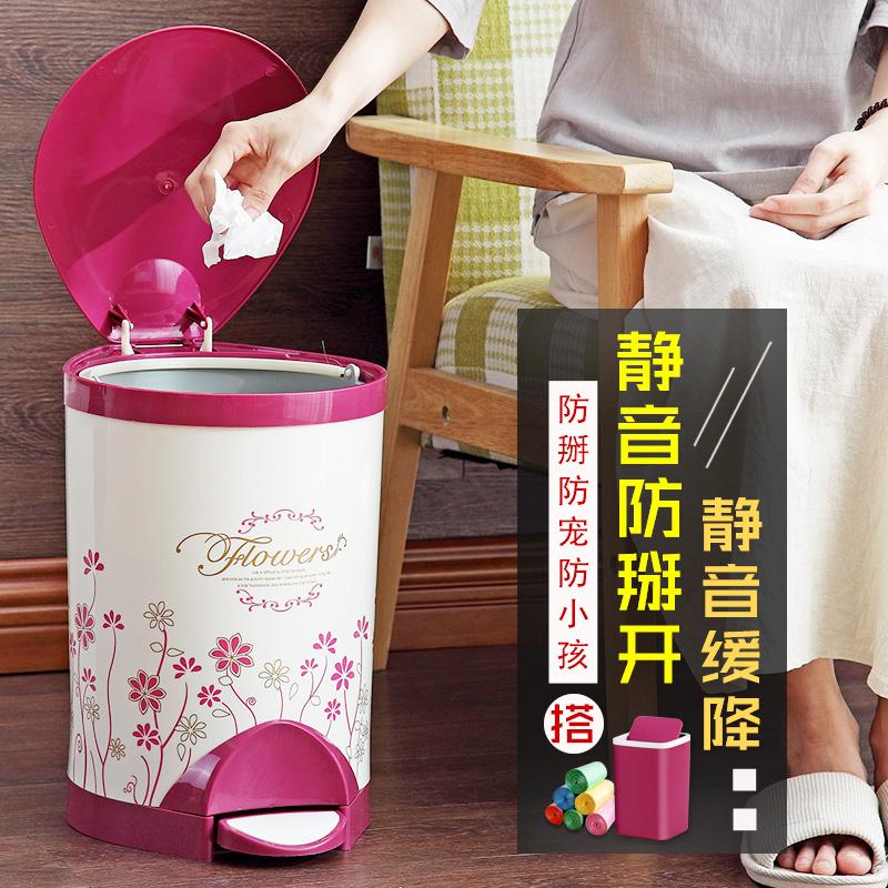 创意脚踏家用客厅卧室卫生间垃圾桶