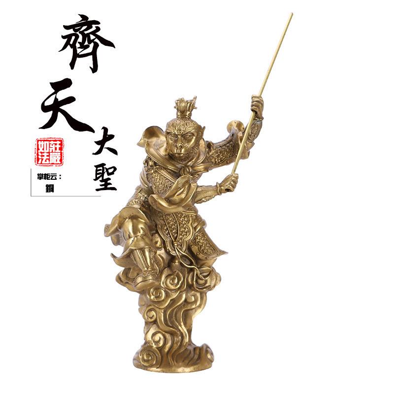 Статуи идолов Артикул 557058186178