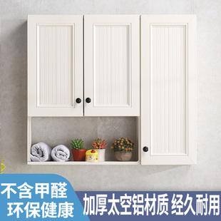 厨房吊柜墙壁柜铝合金挂墙橱柜卫生间吊柜储物置物架壁柜阳台吊柜