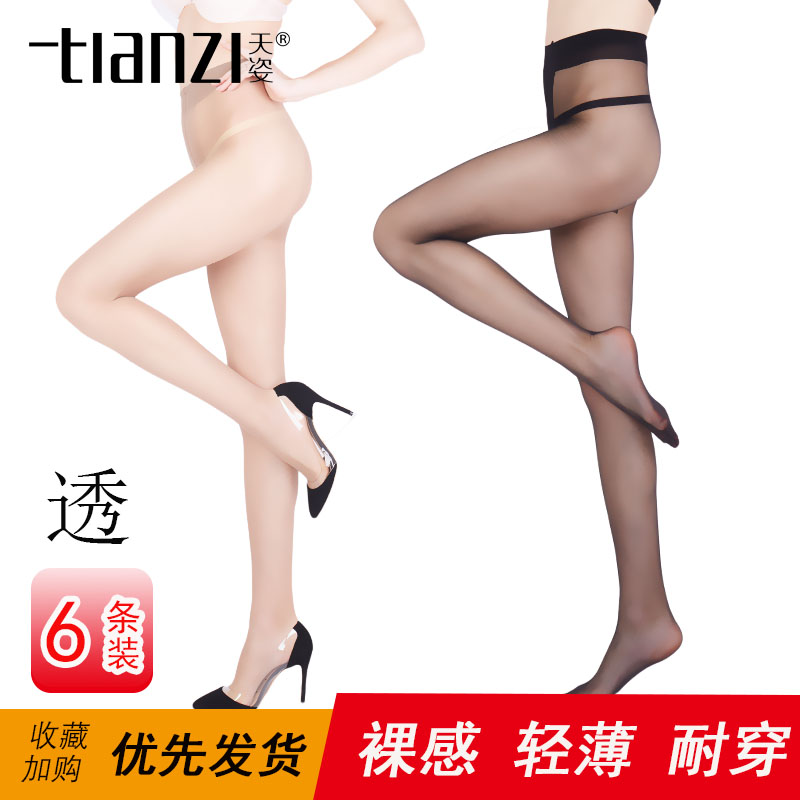 Tianzi silk stockings women's thin bareleg flesh color ultra thin sexy transparent meat black T crotch 12D gray pantyhose anti hook silk