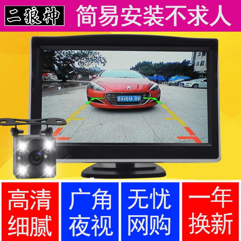 汽车载高清倒车显示器中控屏幕4.357英寸影像监控夜视通用车机12V