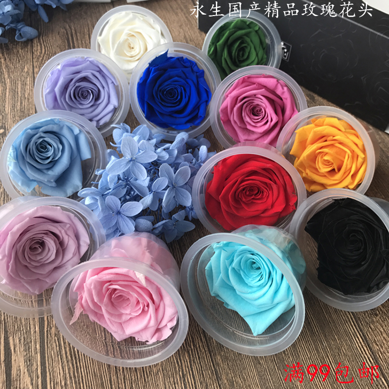 Immortal flowers diy material package packaging single red rose BLUELOVER real flowers fresh floral 5-6cm head