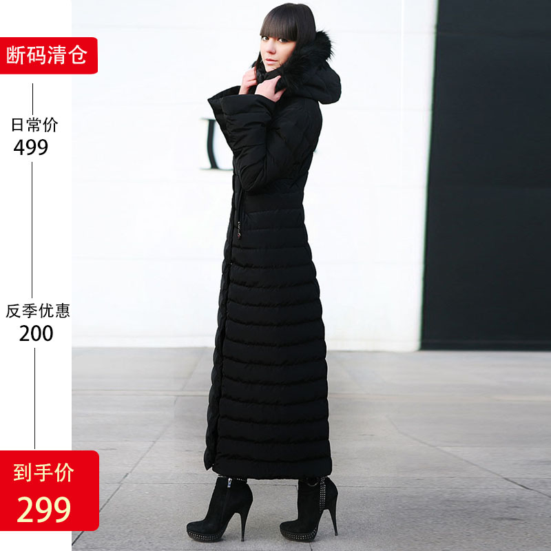 2020 new slim long down jacket for womens long over the knee, lengthened and thickened, warm and super long to the ankle