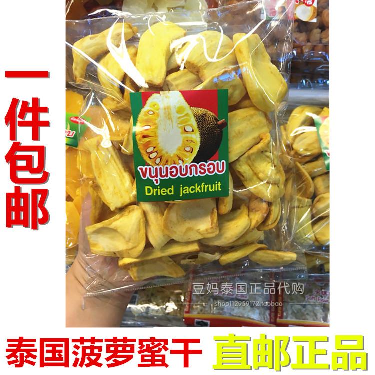 Подлинный таиланд ананас мед сухой оригинал уроки толстый мясо сладкий хрупкий ясно шаг специальный свойство 200g мешок бесплатная доставка