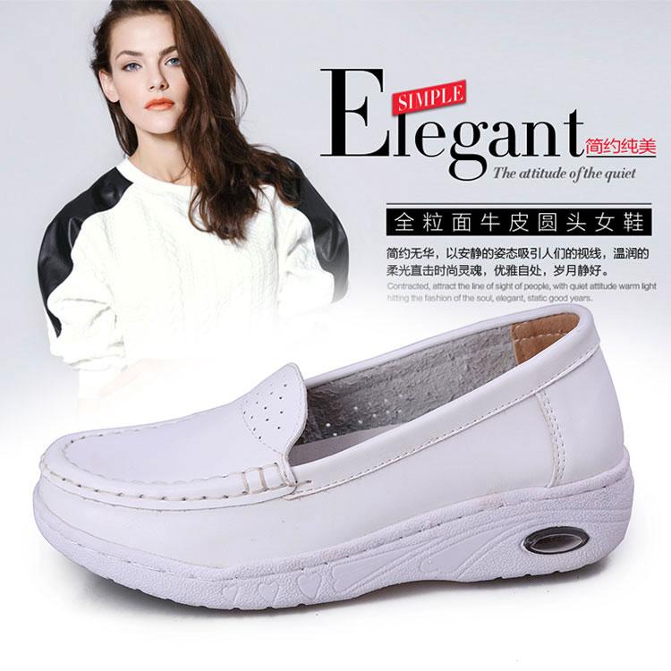 Nurse shoes womens soft bottom white slope heel flat bottom round head breathable, odor proof and comfortable air cushion big head nurse shoes