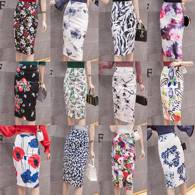 4281 ? spring and summer new printed high waist skirt, buttock skirt, womens slim fit, Korean elegant floral skirt