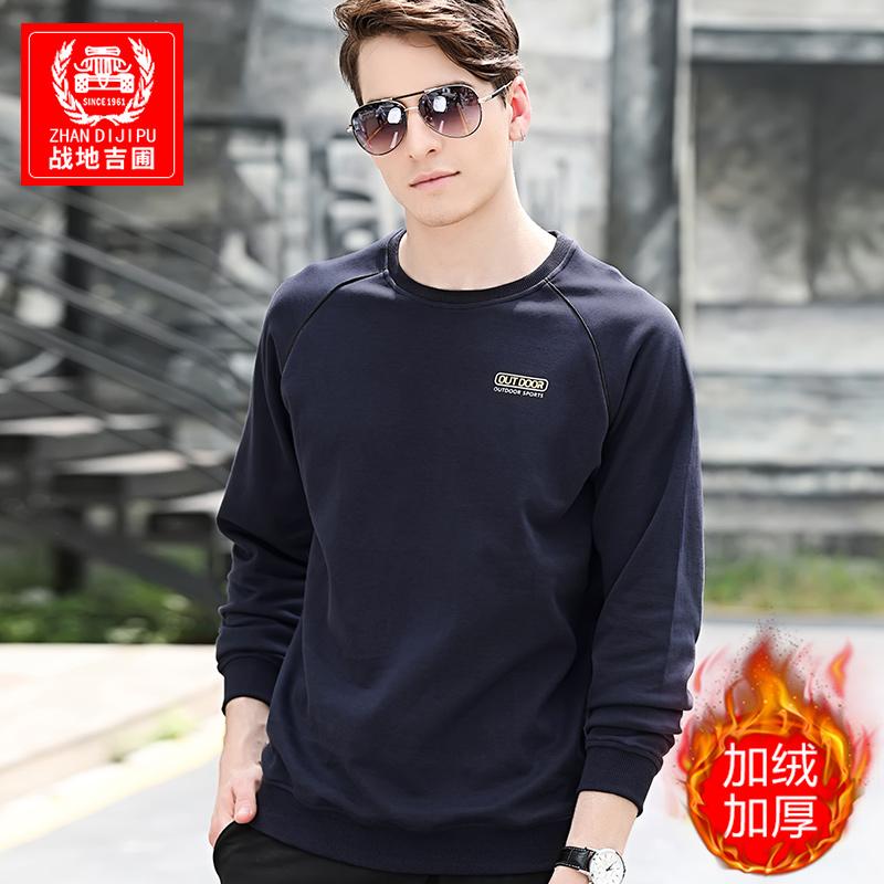 休闲长袖T恤男