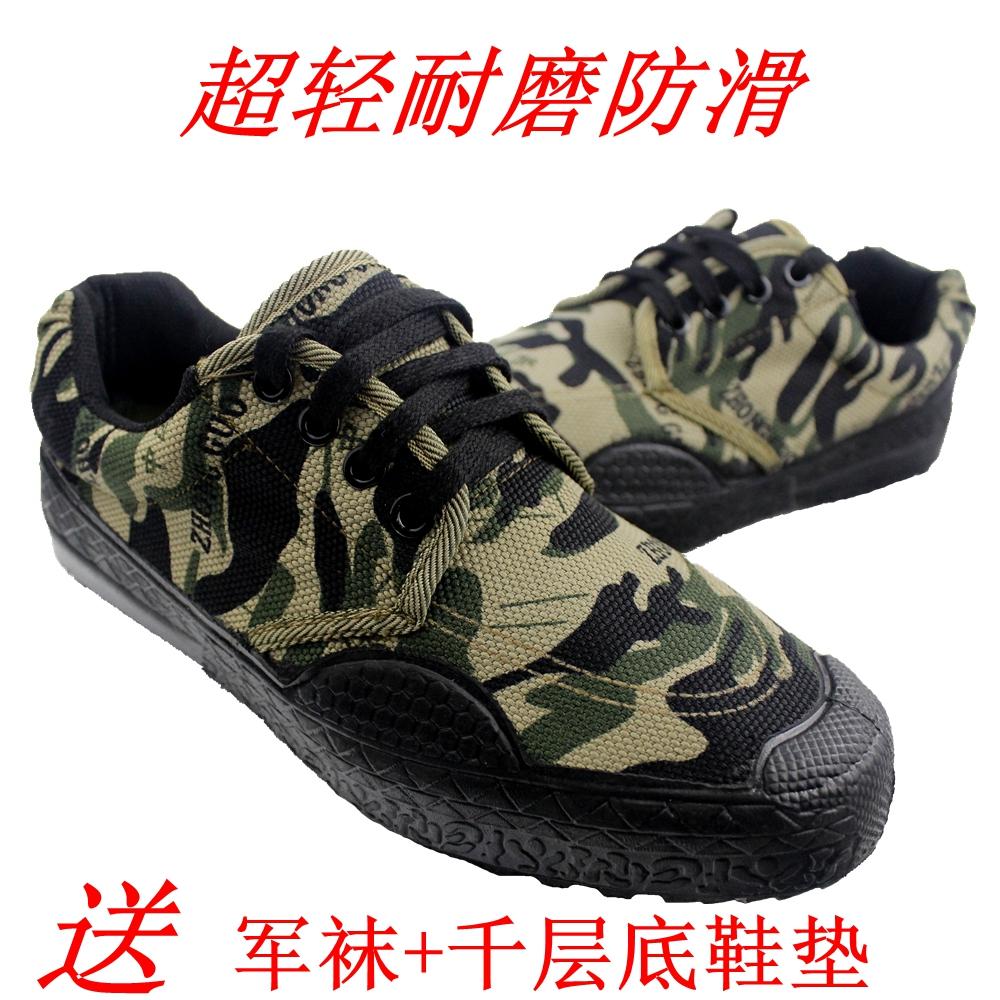 劳保鞋男工作鞋工地民工耐磨防滑干活鞋帆布迷彩鞋解放鞋男女胶鞋