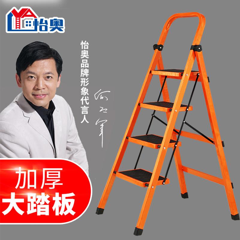 梯子家用折叠梯人字梯加厚室内移动楼梯伸缩梯步梯多功能扶梯