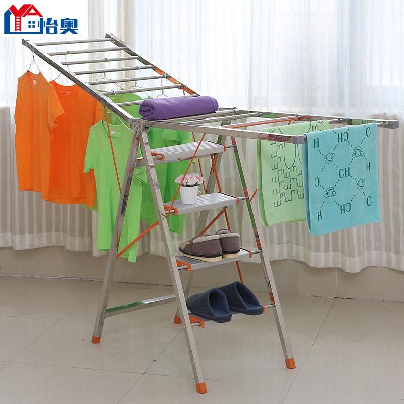 怡奥多功能梯子家用折叠晾衣架两用梯子人字梯加厚不锈钢四步楼梯