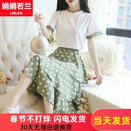 小清新套装裙子女夏装2019新款初中学生韩版牛油果绿连衣裙两件套