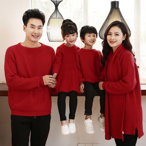 红色过年服装男童女童新年全家福亲子装父子母女一家三口四口毛衣