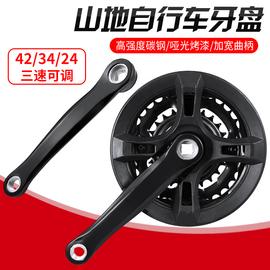 山地自行车牙盘齿盘24方孔曲柄套装护盘罩通用配件脚踏连接杆单盘