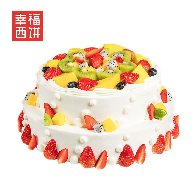 幸福西饼 6磅生日蛋糕大磅蛋糕多人聚会全国同城配送上海北京深圳券后468.00元