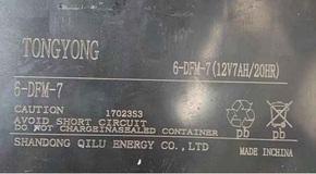 Для поколение TONGYONG 6-DFM-7 12V7AH/20HR вместе провинция шаньдун аккумуляторная батарея швейцарский парить постоянный сила достигать ведущий аккумулятор, цена 718 руб