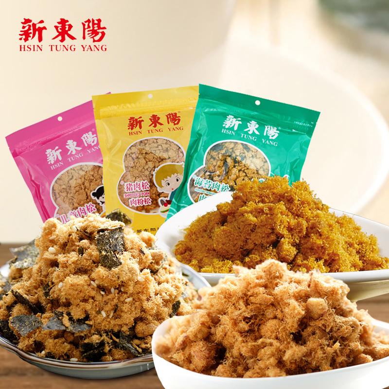 【新东阳旗舰店】猪肉松(肉粉松)原味美味佐餐零食205g*3袋组合装