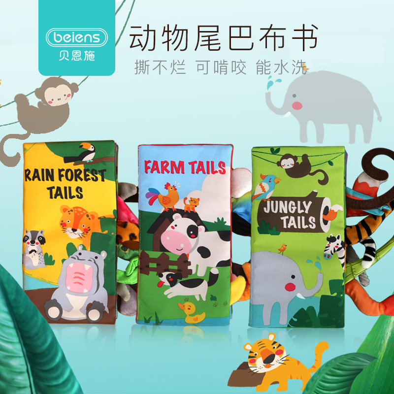 Детские тканевые книги Артикул 575266372650