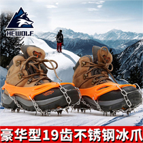 Ultra Light outdoor ice claw anti-skid nail shoe set snow climbing ice grab mountaineering shoe nail chain 19-toothed stainless steel