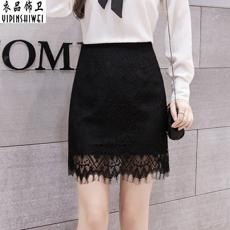 Summer lace short skirt with hip A-line skirt with waist high skirt one step skirt with hollow lace skirt in spring and summer