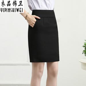 职业半身裙一步裙包裙西装裙口袋正装工装裙工作裙短裙西裙女夏季