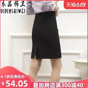 夏季职业包裙裙包臀半身裙一步裙短裙西裙正装裙工作西装裙工装裙
