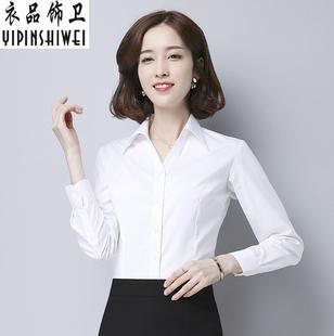 白衬衫女职业长袖寸衫白色衬衫OL工装正装V领衬衫工作衬衣女春秋