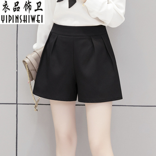 短褲女2020新款高腰黑色休閒闊腿寬鬆熱褲外穿春秋闊腿褲春裝
