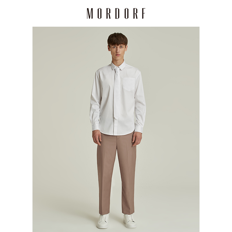 Mordorf trousers mens straight tube loose business dress straight tube slim versatile autumn and winter 2020 new trousers