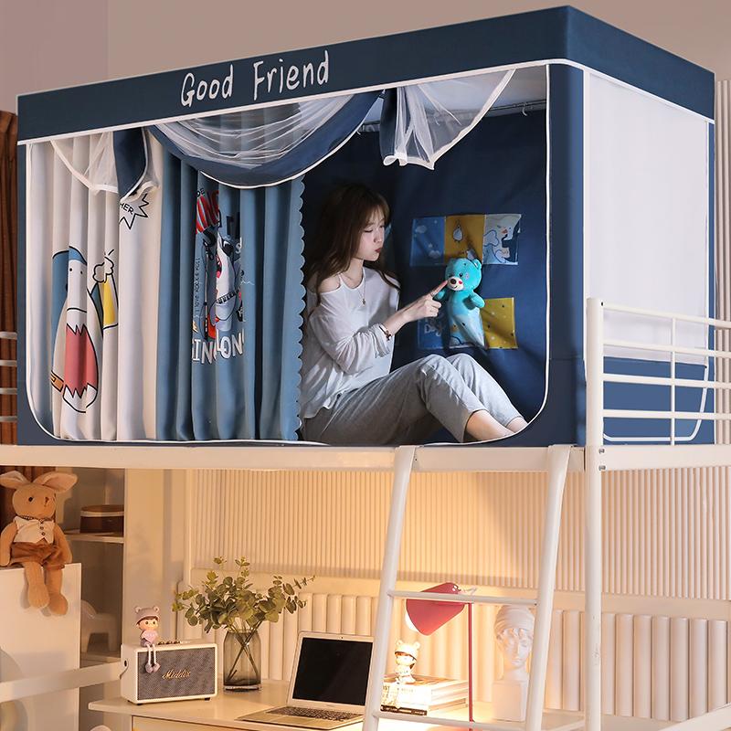 遮光床帘蚊帐一体式学生宿舍上铺寝室上下铺通用全封闭少女带拉链