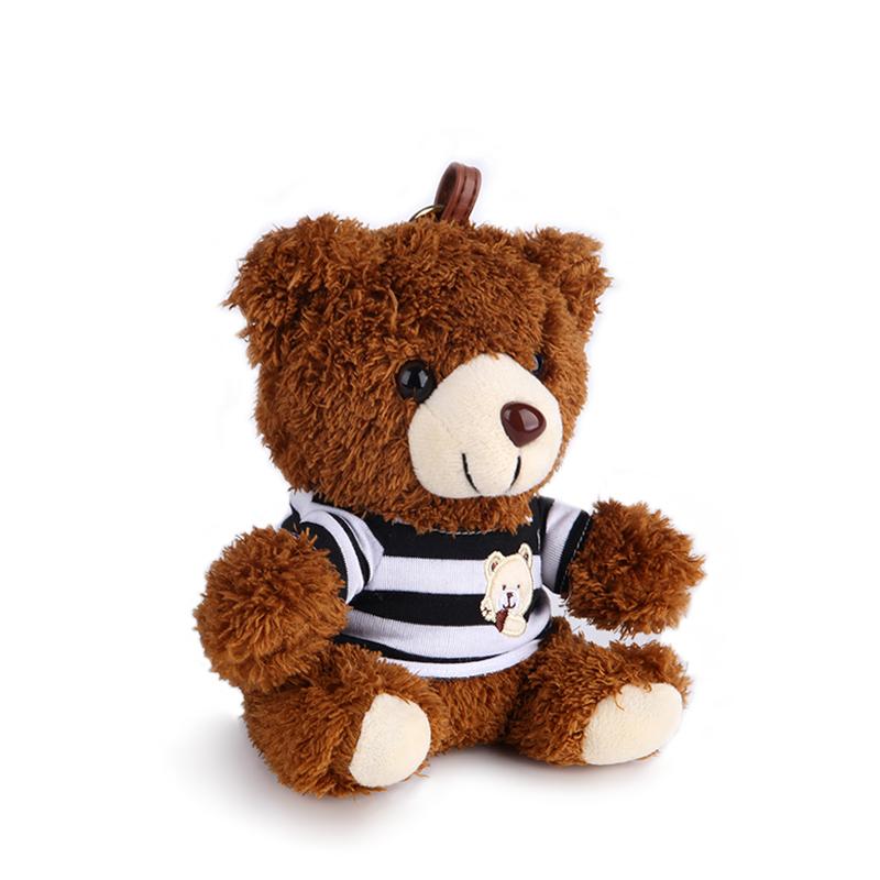 可爱能量熊手机充电宝