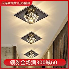 现代简约led菱形水晶过道灯走廊灯玄关灯嵌入式创意入户筒灯射灯