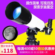 天文天望远眼镜高倍高清专业观星深空5000小学生儿童10000便携倍