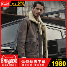 Xin Luo Dino original ecological thickening fur one male winter b3 air force clothing fur coat motorcycle leather leather clothing