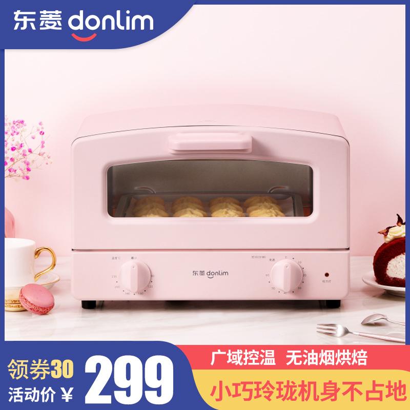 东菱烤箱家用小型烘焙全自动迷你网红日式小电烤箱12L宿舍烤蛋挞