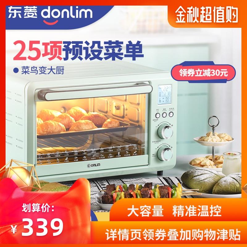 (用40元券)东菱电子式控温烤家用烘焙升电烤箱