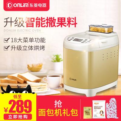 面包机选择东菱的哪款比较好,2018东菱面包机哪款好