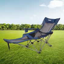 户外折叠躺椅便携式靠背钓鱼椅露营折叠椅休闲凳午休椅沙滩午睡椅
