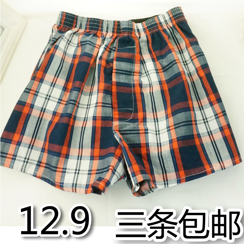 Cotton aro pants mens loose boxer underwear Plaid head cotton fabric three point underpants Home Shorts