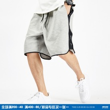 Inside 20ss summer day simple solid color comfortable breathable sports shorts men's split stripe pants