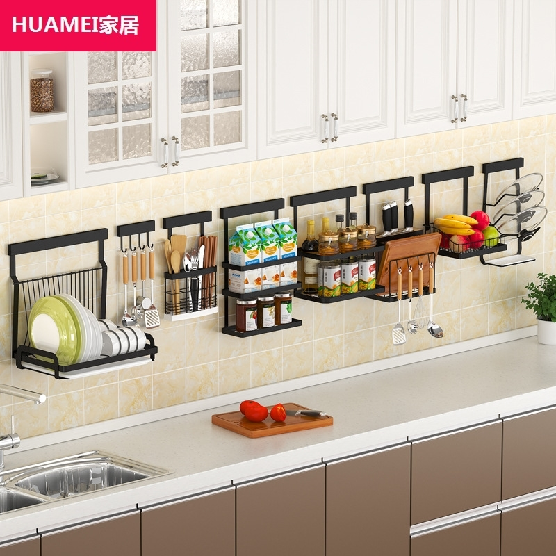 Wall hanging storage household products seasoning province space type wall black stainless steel kitchen shelf without hole