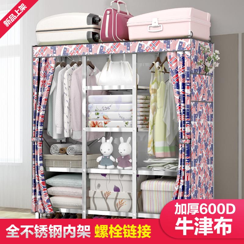 Нержавеющей стали правая общий гардероб двойной большой размер гардероб молнии ткань шкаф сложить хранение полка стенды коробка