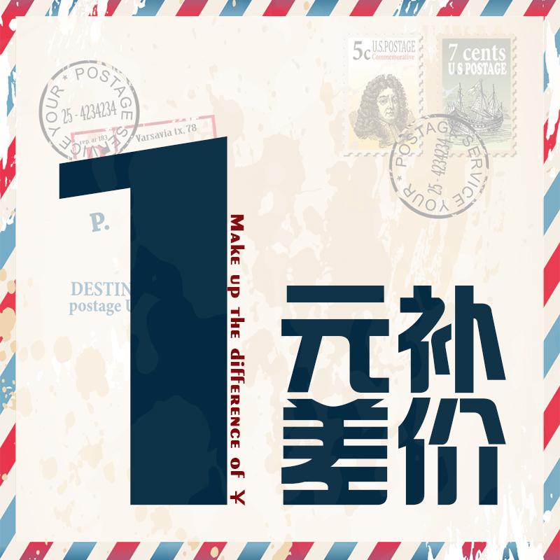 Должность почтовые специальный