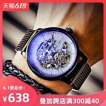 梭伦手表男机械表全自动防水新概念镂空超薄名牌炫酷男士国产腕表