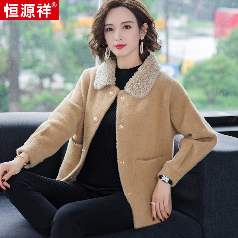 Mink coat womens short top spring and autumn 2020 new Korean loose small fashion knitted cardigan