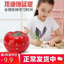 Small alarm clock, Mini Clock, mechanical time management, timer, timer, countdown, children's lovely cartoon girl