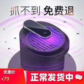 灭蚊灯驱蚊器苍蝇杀蚊子神器灭蝇室内户外捕灭虫防蚊家用插电物理