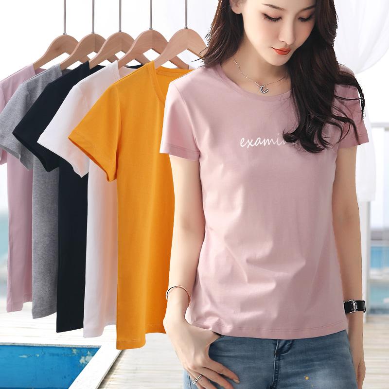 纯棉短袖衫女圆领藕粉色半袖t恤修身短款2021年夏季纯色白色体桖