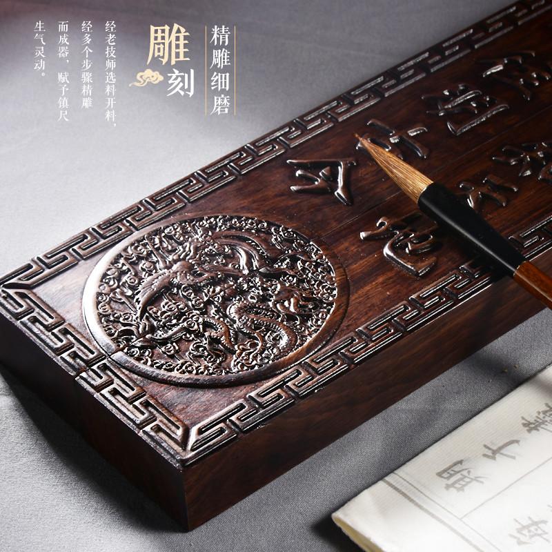 成竹堂镇纸清仓红木木料实木书石纸