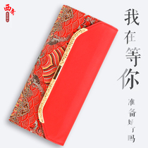 Nanjing Yunjin Chinese specialty handicraft wallet Chinese style gifts abroad gifts send foreigner embroidery wallet
